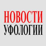 testimonial_ufology
