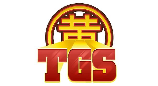 tgs2015_ufo-science660-660x360